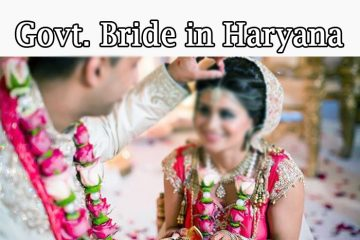 Govt Bride in Haryana
