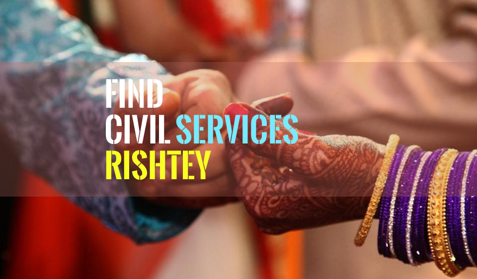 Find Civil Services Grooms